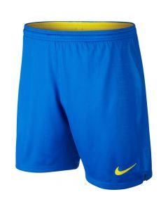 Brazil Nike Home Shorts 2018/19 (Adults)