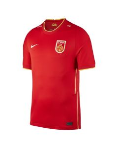 China Home Shirt 2020/21
