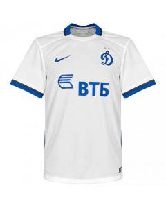 Dynamo Moscow Away Jersey 2015 - 2016