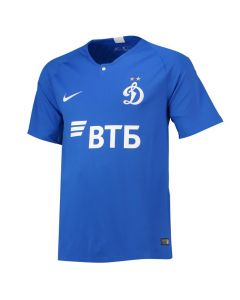 Dynamo Moscow Nike Home Shirt 2018/19 (Adults)