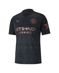 Manchester City Kids Away Shirt 2020/21