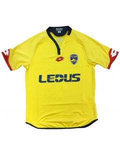 Sochaux-Montbéliard Home Shirt 2016-17