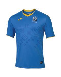 Ukraine Euro 2020 away jersey
