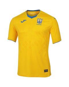 Ukraine home jersey 20/21
