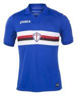 Sampdoria Home Shirt 2017/18