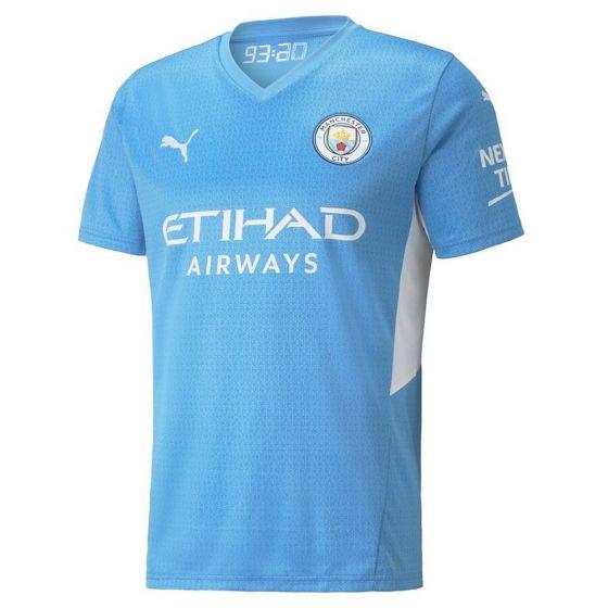 Manchester City Home Shirt 2021/22