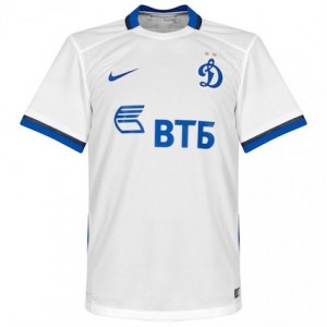 Dynamo Moscow Blog | Scores & Shirt Reviews | Soccer Box