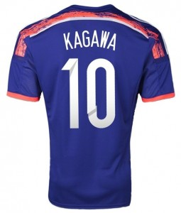 Kagawa Japan World Cup Home Jersey 2014